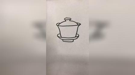 画一个茶杯,你喝茶吗?