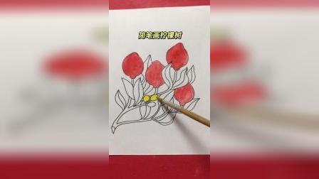 简笔画柠檬树