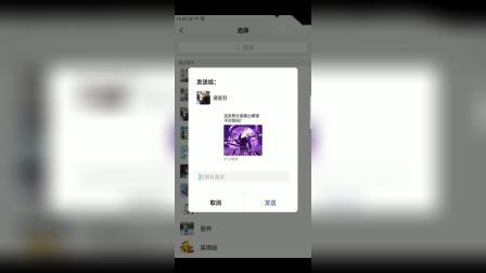 小艺解说(火柴人你瞅啥?)