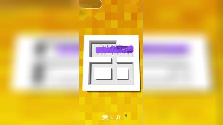 色彩迷宫:迷宫超级困难
