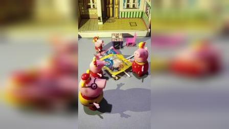 小猪佩奇一家人聚会