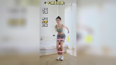 比医美直腿术更靠谱、更安全的【瑜伽正腿术】!