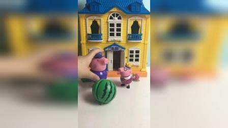 猪爷爷给佩奇送来一个大西瓜!