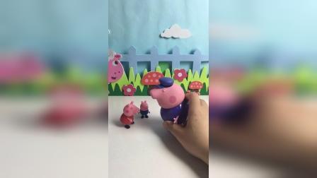 猪爷爷来找乔治和佩奇啦!