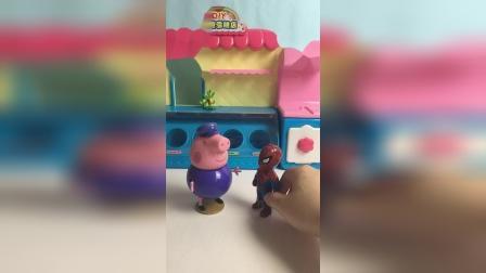 猪爷爷在找乔治!