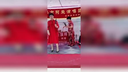 英雄小八义,演唱,姜红霞,阿荣,拍摄,康楚阑