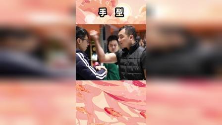 传统武术中不同的手型,拳型,非常丰富,在用法上也各有特色
