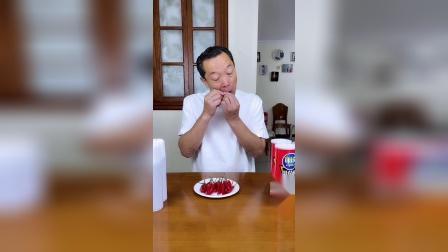 你喜欢吃辣椒吗?