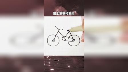 """一个""""M""""两个圆画个自行车"""