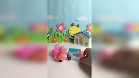 佩奇和乔治在玩蹦蹦跳游戏!