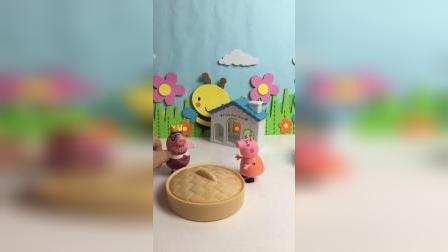 猪爸爸给猪妈妈准备了什么惊喜?