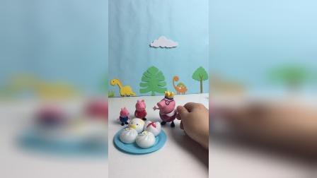 猪爸爸只会蒸包子!