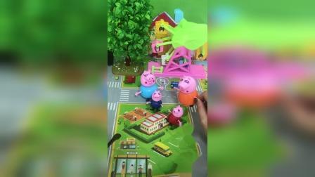 小猪佩奇,玩具小故事