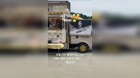 【百度李钟硕吧】210529 限時動態更新視頻