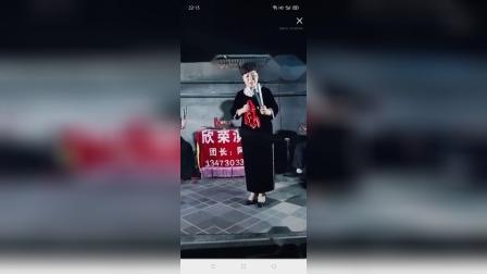 河南坠子,演唱,姜红霞,阿荣,拍摄,康楚阑,13526151731