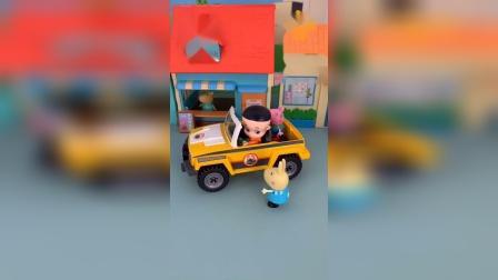 大头儿子和小猪佩奇玩具小故事