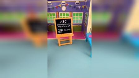 小猪佩奇儿童玩具视频