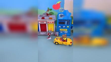 乔治的玩具车