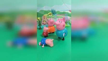 猪爸爸攒私房钱,被猪妈妈发现了