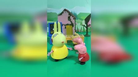 兔老师点名啦,真是太搞笑了