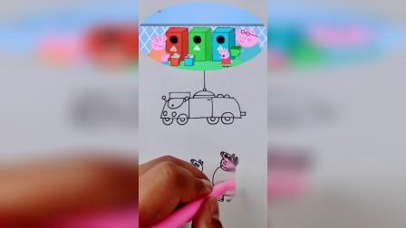 教你们画猪爸爸和猪妈妈