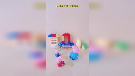 儿童益智玩具:乔治佩奇我给你们两个买了游泳圈