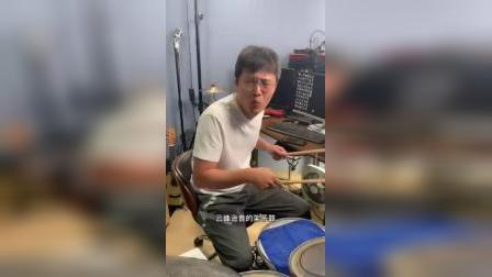凯文先生《云宫迅音》架子鼓速成教学01课