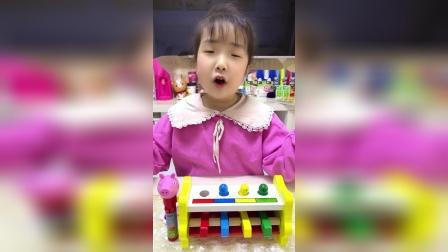 少儿益智:妹妹的玩具看起来好好玩啊