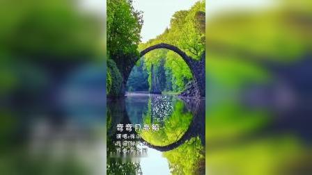 徐洪《弯弯月亮船》吴大同音乐作品