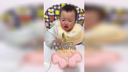 宝宝一日三餐时间安排,一天不是在吃就是在吃的路上!