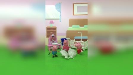 少儿玩具:乔治把佩奇的裙子弄坏了