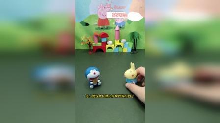 瑞贝卡送给哆啦A梦好吃的感谢他经常帮助她
