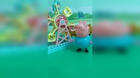 猪爸爸在家搭建了游乐场,乔治开心不已