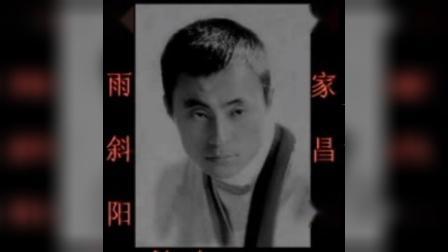 烟雨斜阳~(刘家昌唱)