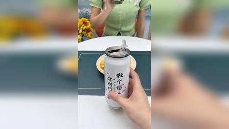 易拉罐保温杯,有创意又保温
