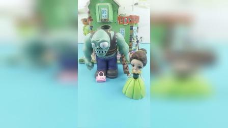 巨人僵尸帮忙捡到包,贝儿还不相信他