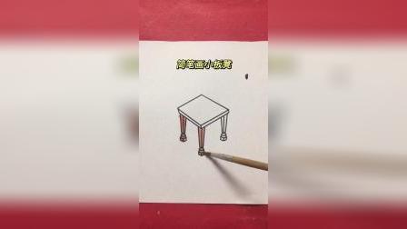 简笔画小板凳