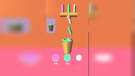 小游戏:你喜欢吃冰激凌吗