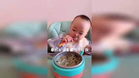 满满的蔬菜配上营养丰富的胚芽米又香又有营养!
