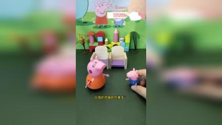 猪妈妈告诉乔治小孩子不要攀比心理