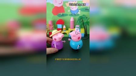 猪奶奶说怕老婆是猪猪家的优良传统