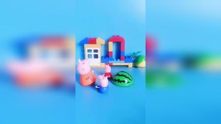 儿童益智玩具:姐姐抢了我的西瓜了