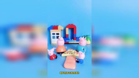儿童益智玩具:孩子们快看披萨和牛排来了