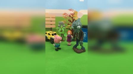 少儿玩具:乔治觉得僵尸长得难看