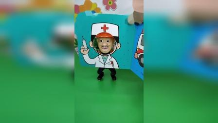 光头强想当医生了