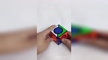方圆魔方非常简单,相信你看完一遍就会了