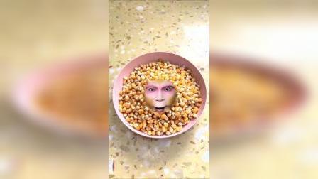 今天我变成了玉米粒。