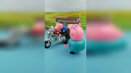 猪爸爸买了个新摩托,乔治佩奇出去时全靠它