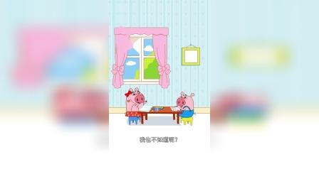 小猪一家亲,万圣节,亲子搞笑动画