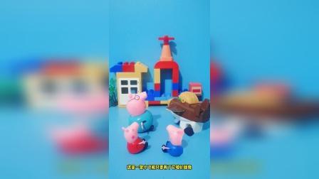 儿童益智玩具:佩奇你有什么愿望吗